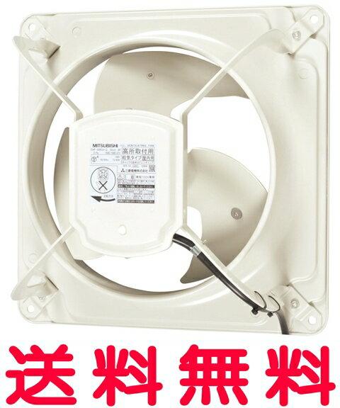 【EWG-40CSA-Q】 三菱 換気扇 産業用有圧換気扇 低騒音形 給気専用 [工場/作業場/倉庫] 【EWG40CSAQ】