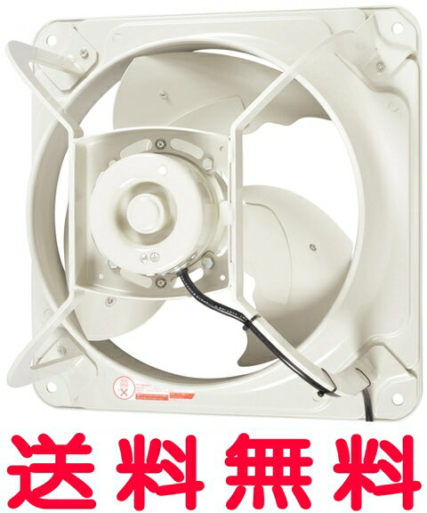 【EWG-40CTA-Q】 三菱 換気扇 産業用有圧換気扇 低騒音形 給気専用 [工場/作業場/倉庫] 【EWG40CTAQ】
