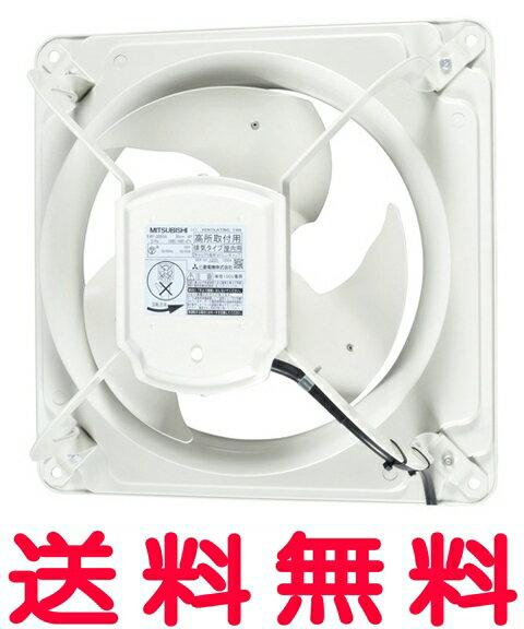 【EWG-45DSA】 三菱 換気扇 産業用有圧換気扇 低騒音形 排気専用 [工場/作業場/倉庫] 【EWG45DSA】