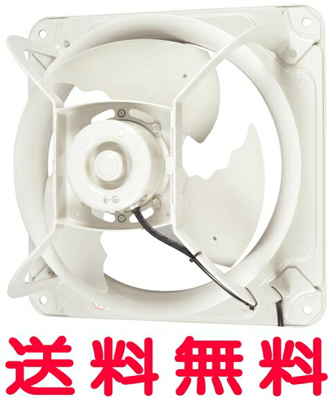 【EWG-45DTA】 三菱 換気扇 産業用有圧換気扇 低騒音形 排気専用 [工場/作業場/倉庫] 【EWG45DTA】 【RCP】