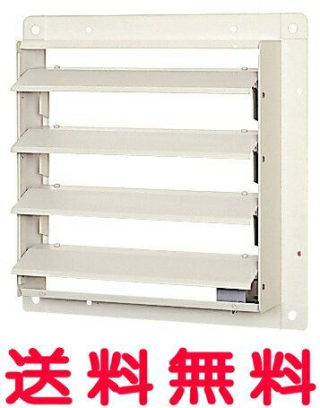三菱 換気扇 有圧換気扇システム部材 有圧換気扇用シャッター(電動式) PS-70SMTA【RCP】