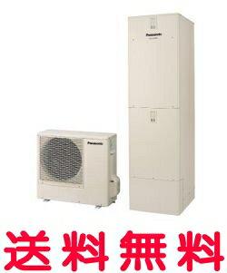 【HE-F37AQEPS】パナソニック・エコキュート耐塩害仕様フルオート・寒冷地向けコミュニケーションリモコンセット・受注生産品【RCP】