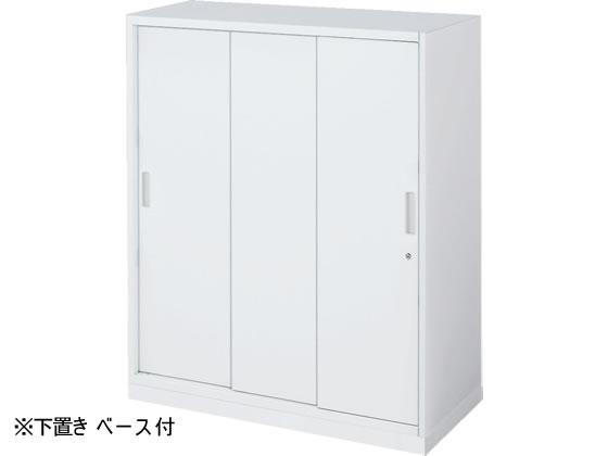 コクヨ/インベントストレージ 下置き 3枚引違いW900*D450*H1110mm