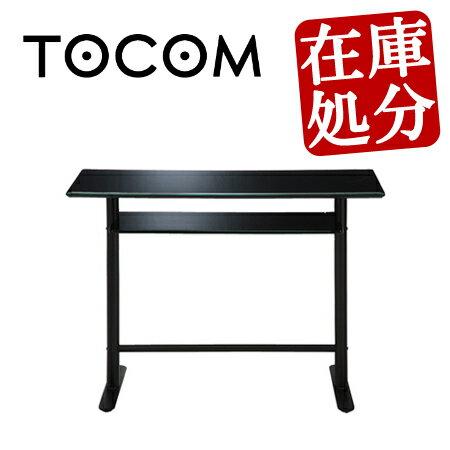 【在庫処分 残りわずか】あずま工芸 カウンターテーブル Royce Counter Table GCT2519BK【送料無料 送料込 ブラック ロイス】