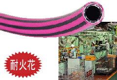 TOYOX(トヨックス):トップランホースTH型 100m TH-8