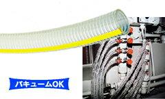 TOYOX(トヨックス):トヨリングホースTG型 40m TG-32