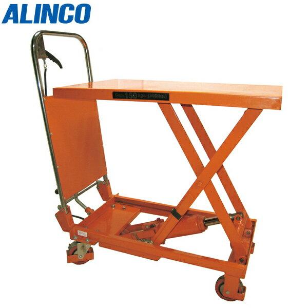 ALINCO(アルインコ):テーブルリフト SPA-800