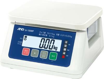 A&D 取引・証明用(検定済品)防塵・防水デジタルはかり(1台) SJ15KWP  7565470
