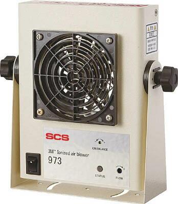 SCS 自動クリーニングイオナイザー スタンダードタイプ 973(1台) 973RW0010  3938697