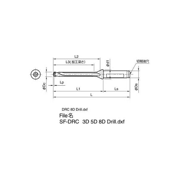 京セラ ドリル用ホルダ(1本) SF20DRC160M8 3576591