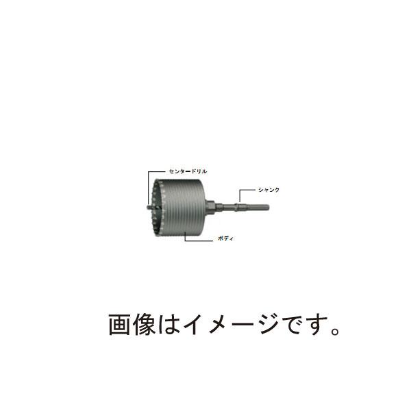 ハウスBM:ヒューム管コアドリル HMB (ボディ) HMB-200  5011617