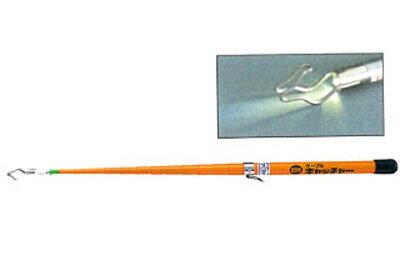 TASCO (タスコ):ケーブルキャッチャー (伸長時:6m、高輝度白色LEDライト付) TA850AC-3