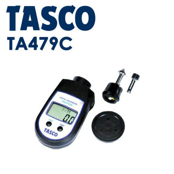 TASCO (タスコ):デジタル回転計(接触非接触両用型) TA479C