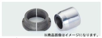 TASCO (タスコ):ヘッドクランプ (1″3/4 ″) TA525D-14