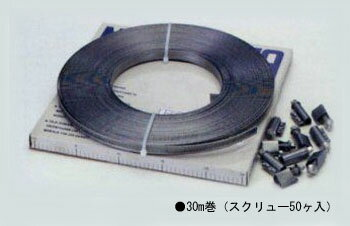 TASCO (タスコ):ステンレスバンドスクリューセット TA631FE