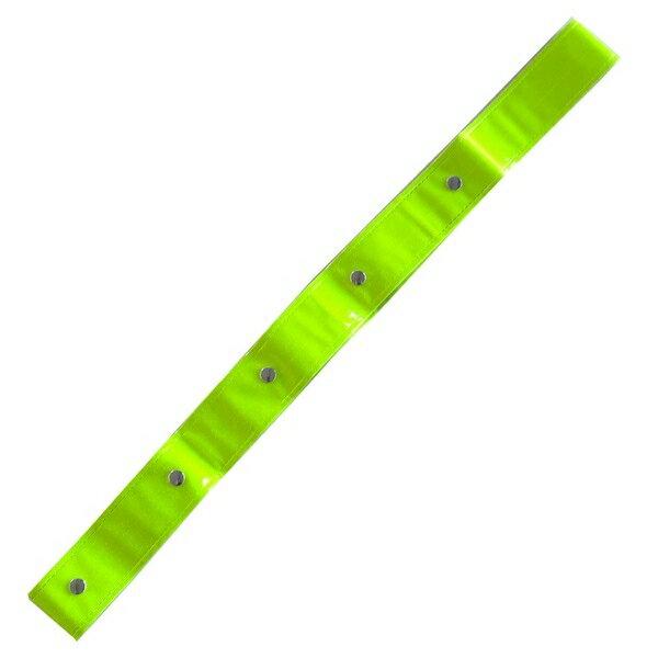 MIZUKEI(ミズケイ):[入数:50枚]調節付き反射タスキ『タスキング』イエロー 3302505-50