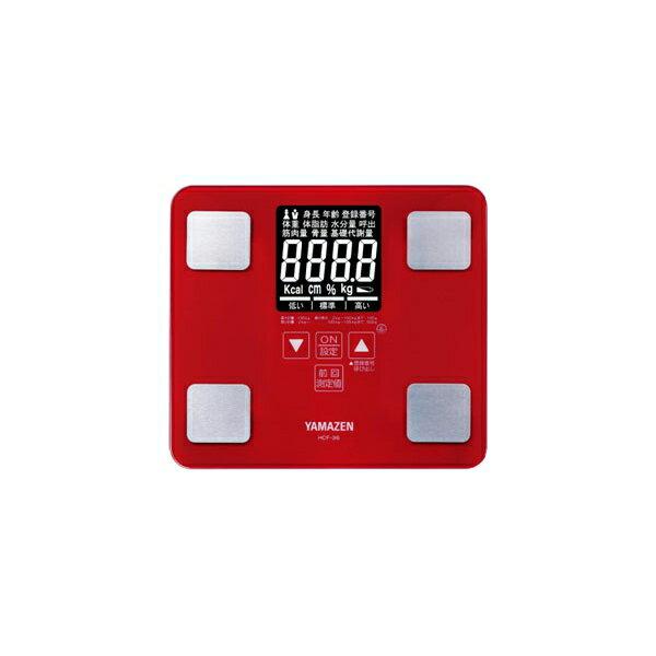 山善(YAMAZEN) 体組成計 HCF-36(R) 6点まとめ買い QS711