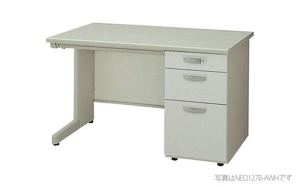 【代引不可】ナイキ:事務用デスク NED型デスク NED127B-AWH