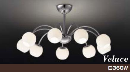 KOIZUMI(コイズミ照明):シャンデリア ハロゲンランプ ハロピン40W(G9)×9 aae580171