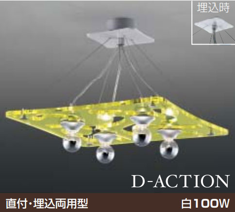 KOIZUMI(コイズミ照明):D-ACTION ミラーボール球25W(E17)×4 アクリルイエロー ape511053