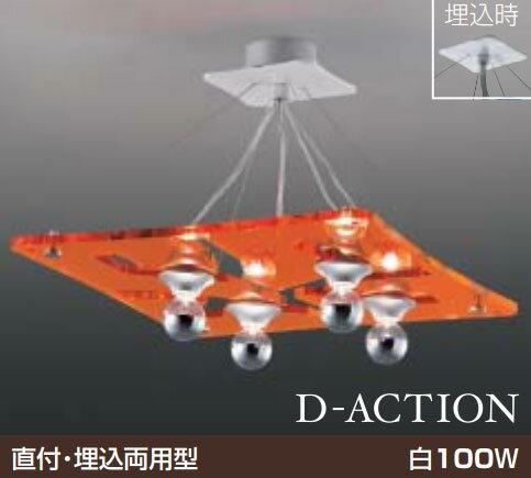 KOIZUMI(コイズミ照明):D-ACTION ミラーボール球25W(E17)×4 アクリルオレンジ ape511055