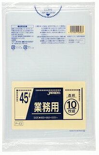 ジャパックス:[業務用]スタンダードポリ袋 45Lタイプ 透明 10枚×60セット P-43