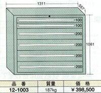 OS(大阪製罐):12型キャビネット 6段 12-1003