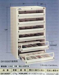 OS(大阪製罐):DXキャビネット アクリル窓付 6段 DX1203GT