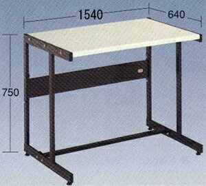 OS(大阪製罐):ラインテーブル LT150