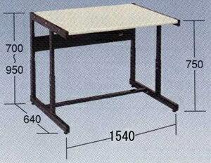 OS(大阪製罐):ラインテーブル(高さ調整式) LTH150