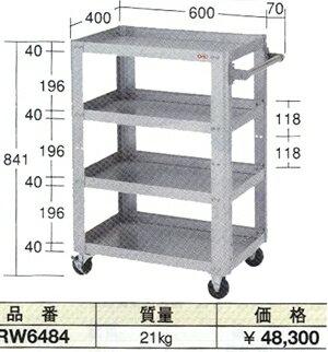 OS(大阪製罐):アールワゴン RW6484