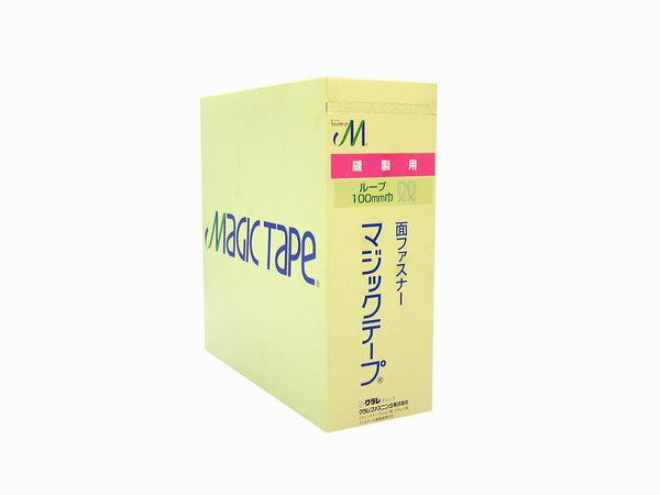 ユタカメイク:縫製用マジックテープ切売箱 B 白 100mm×25m G-561