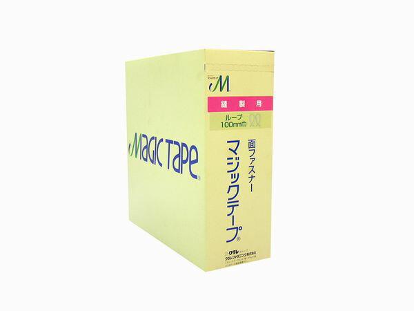 ユタカメイク:縫製用マジックテープ切売箱 B 黒 100mm×25m G-566