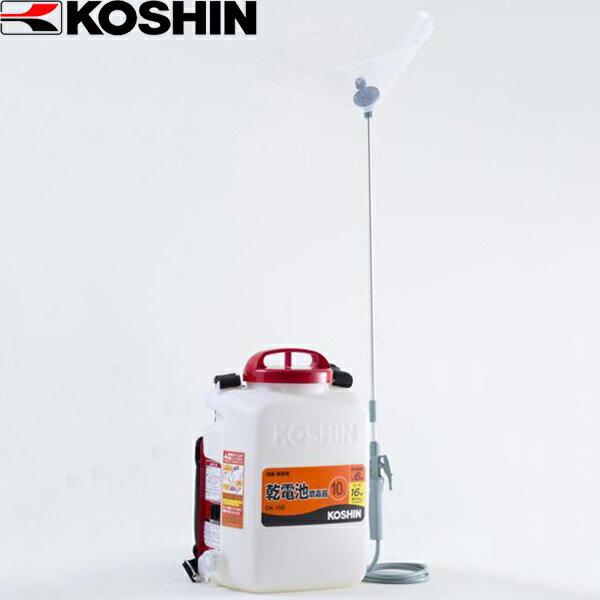 工進:消毒名人 背負い式乾電池噴霧器 DK-10D