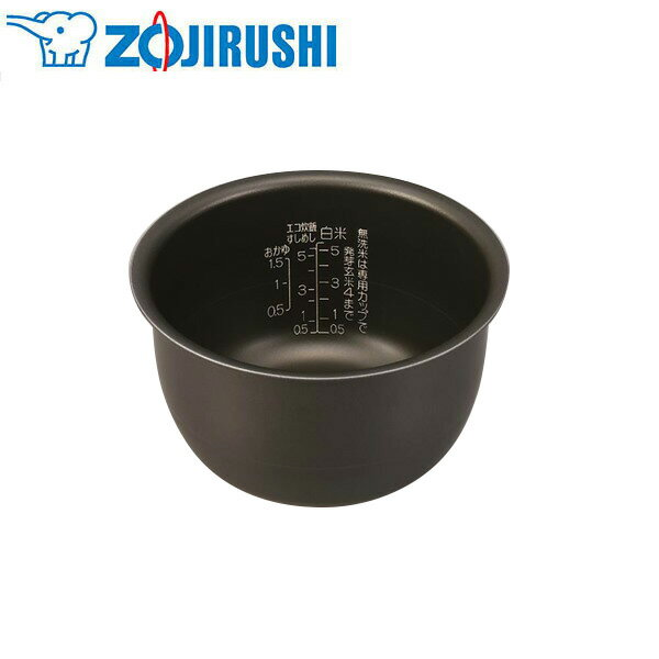 象印マホービン:炊飯ジャー内釜 B352-6B
