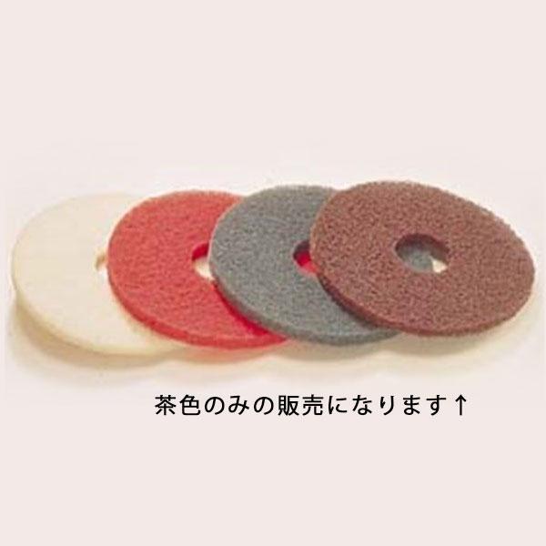 山崎産業 :コンドルポリシャー用 51ラインフロアパット(5枚入) CP-12K用 剥離用 茶 AG2698