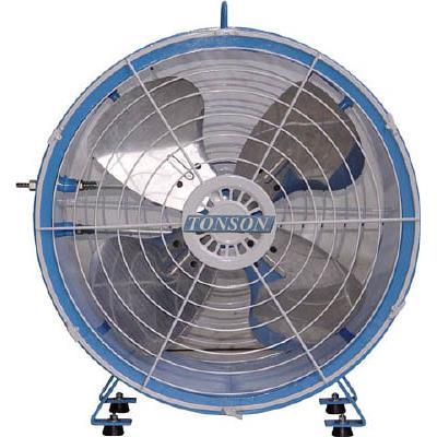 アクアシステム エアモーター式 軸流型 送風機 (アルミハネ45cm)(1台) AFR18 4550242