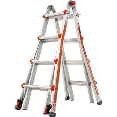 ハセガワ アルミ合金製伸縮式はしご兼用脚立(1台) LG10301 3874079