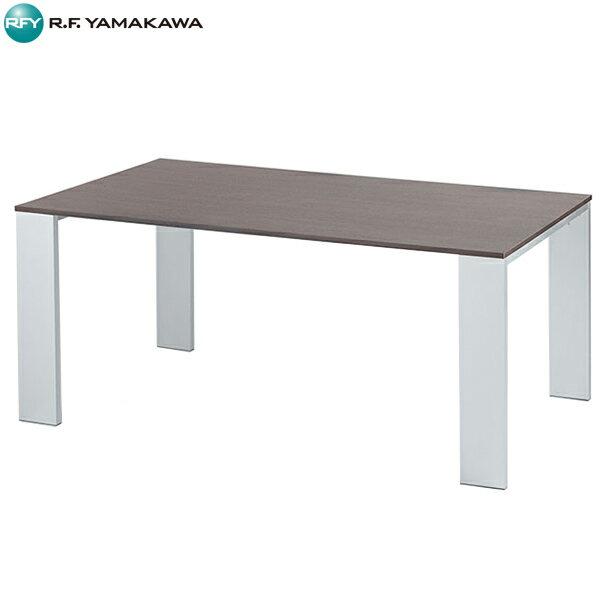 【代引不可】アール・エフ・ヤマカワ:レセプションテーブルW1600×D800 ダークブラウン RFT-ILDB