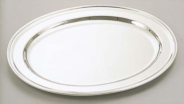 スギコ産業:洋白 小判皿(巾広) 18インチ AH0386