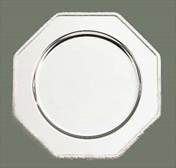 スギコ産業:洋白 八角型ショープレート(唐草渕) AH0865