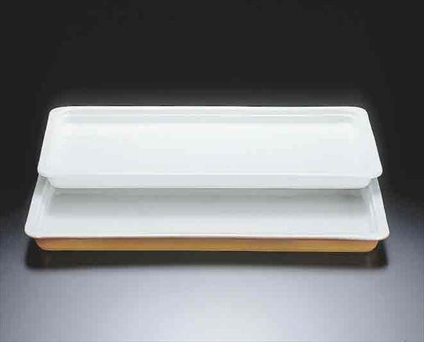 スギコ産業:ロイヤル ガストロノームパン 1/1サイズ PC625-01(浅型) カラー AL0004