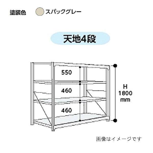 山金工業:YamaTec ボルト式重量ラック  単体 10K6690-4SPG
