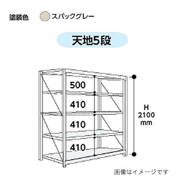 山金工業:YamaTec ボルト式重量ラック  単体 10K7590-5SPG