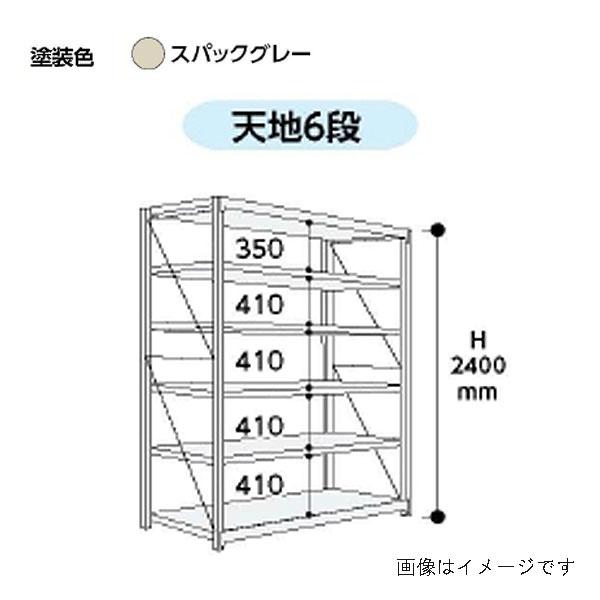 山金工業:YamaTec ボルト式重量ラック  単体 10K8390-6SPG