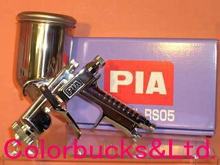 PIA ピーアイエー小型スプレーガン RS05型シリーズ907-05GT本体のみ(カップ別売)重力式 口径1.0~1.5mmレギュラータイプ【ロックペイント推奨スプレーガン】