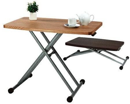 リフトテーブル 木天板 ( センターテーブル リビングテーブル ローテーブル コーヒーテーブル 机 送料無料 ) 【3900円以上送料無料】