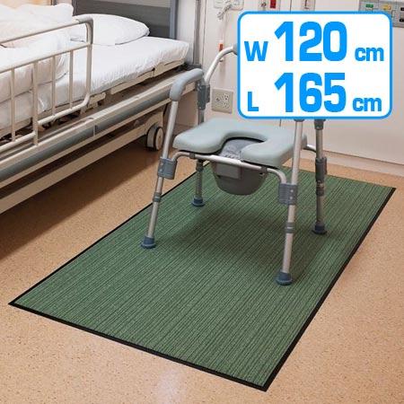 制菌マット 防汚加工 室内用 サイズオーダー   120×165cm ( 送料無料 抗菌マット 防臭 撥水 ) 【3900円以上送料無料】