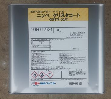 日本ペイント クリスタコート 8kg <送料込>