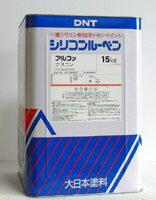 【シリコンルーベンアルファ】スレートブラック 15kg